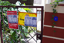 Bangalore broadband poster no parking November 2011 -11.jpg