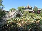 Baoding Ancient Lotus Pond bridge.jpg