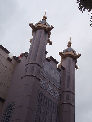 Batman Adventure – The Ride - The exterior façade of Batman Adventure – The Ride at Warner Bros. Movie World in Australia