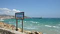 Beginnin of Mediterranean at Punta Tarifa.jpg