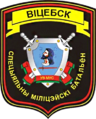 Belarus Internal Troops--MU 5524 patch.png