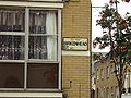 Benkid77 Birkenhead Street, London 7 100809.JPG