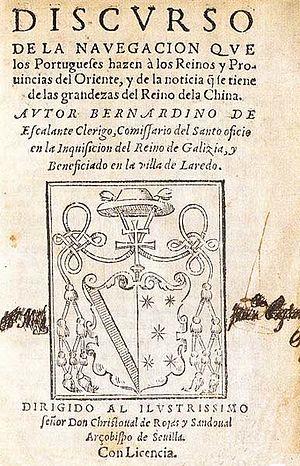 Bernardino de Escalante - Discurso de la navegacion title page