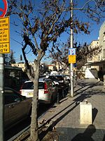 Betzalel St Jerusalem IMG 4636.jpg