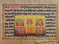 Bhagvat Puran in Gurmukhi Script.JPG