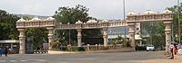 Bharathiar University entrance.jpg