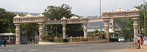 Bharathiar University - Entrance of Bharathiar University