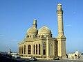 Bibi Heybat Mosque Baku 1.jpg