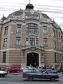 Biblioteca Centrală Universitară.jpg