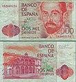 Billete de dos mil pesetas de 1980.jpg