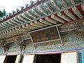 Birojeon at Bulguksa-Gyeongju-Korea-01.jpg