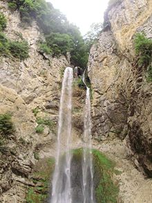 Bliha Waterfall.JPG