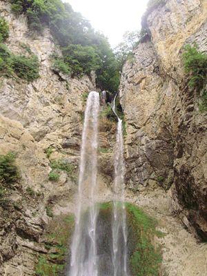 Bliha - Bliha Falls