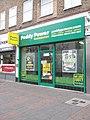 Bookies in South Road - geograph.org.uk - 1524631.jpg