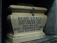 Bram Stokers ashes, Golders Green crematorium - geograph.org.uk - 825402.jpg