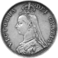 British double florin 1887 obverse.png