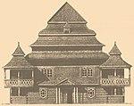 Brockhaus and Efron Jewish Encyclopedia e11 523-0.jpg
