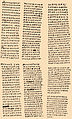 Brockhaus and Efron Jewish Encyclopedia e15 161-0.jpg