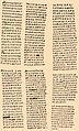 Brockhaus and Efron Jewish Encyclopedia e15 161-0.jpg