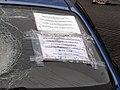 Broken car2.JPG