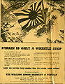 Buffalo courier express ww2 add1.jpg