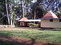 Building in Arumanoor, India.jpg