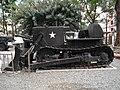 Bulldozer (Xe ủi đất) D-7E.jpg