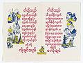 Burma Civil Liberties Poster - NARA - 5729921.jpg