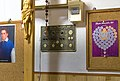 Bytom Sacred Heart church Voco bell 2021.jpg