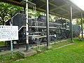 C58304 steam train in Shinjo, Yamagata 02.JPG