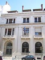 Chambre de commerce et d'industrie de la Savoie