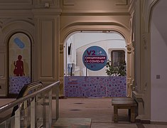 COVID-19 vaccination room in GUM department store (Moscow, Russia) on 2021 March 15 (0046).jpg