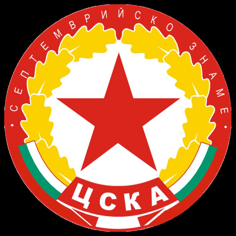 Цска лого 8