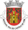 Coat of arms of Castelo de Vide