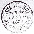 Cachet du Comité des fêtes du Boeuf Gras 1897.jpg
