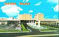 Caesars Palace 1973.jpg
