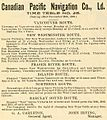 Canadian Pacific Navigation Company schedule 12-28-1896.JPG