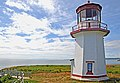 Cape Blanc Lighthouse.jpg