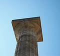 Capitell dòric de la columna del temple de Zeus, Olímpia.JPG