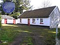 Carleton's Cottage, Clogher - geograph.org.uk - 156601.jpg