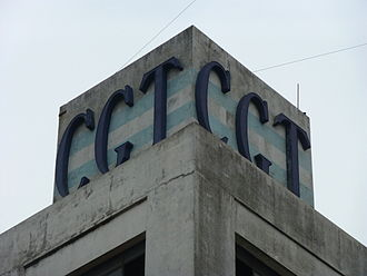 General Confederation of Labour (Argentina) - Detail of the sign on top of the building.