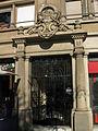 Casa Martí Ventosa, portal.jpg