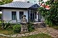 Casa muzeu Calistrat Hogas.jpg