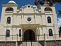 Catedral de Flores, Petén, Guatemala.jpg