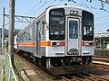 CentralJapanRailwayCompanyType11-300.jpg