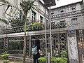Chang Hwa Bank Headquarters and Museum-connielove999-07.jpg