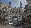 Char Minar 2.jpg