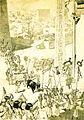 Charles Gillot Paris illustré 1884 Le boeuf gras dans l'antiquité.jpg