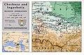 Chechnya and Ingushetia, Russian Federation LOC 98687841.jpg