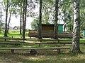 Cherevkovo village, Russia - panoramio (18).jpg